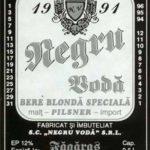 Marci romanesti de bere-(75)